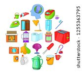 kitchen cleaning icons set.... | Shutterstock . vector #1255363795
