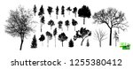 set of tree silhouettes. vector | Shutterstock .eps vector #1255380412