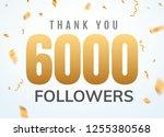 thank you 6000 followers design ... | Shutterstock .eps vector #1255380568