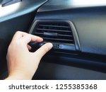 woman hand using control car... | Shutterstock . vector #1255385368