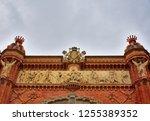 barcelona  spain   november 16  ... | Shutterstock . vector #1255389352