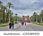 barcelona  spain   november 16  ... | Shutterstock . vector #1255389355