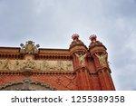 barcelona  spain   november 16  ... | Shutterstock . vector #1255389358