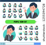 a set of businessman with... | Shutterstock .eps vector #1255394728