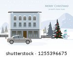 modern cottage and gray car... | Shutterstock .eps vector #1255396675