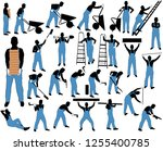 set of vector silhouettes of... | Shutterstock .eps vector #1255400785