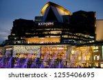 bangkok  thailand   december 7  ... | Shutterstock . vector #1255406695