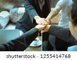 business trust commitment which ... | Shutterstock . vector #1255414768