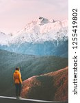 woman exploring mountains... | Shutterstock . vector #1255419802