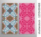 vertical seamless patterns set  ... | Shutterstock .eps vector #1255430488