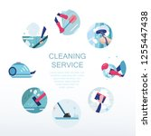 vector illustration template... | Shutterstock .eps vector #1255447438