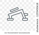 press simulator icon. trendy... | Shutterstock .eps vector #1255450618