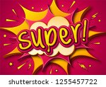 comic poster  speech bubbles ... | Shutterstock .eps vector #1255457722