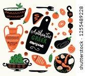 authentic greek cuisine. funny... | Shutterstock .eps vector #1255489228