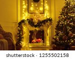 christmas interior in the... | Shutterstock . vector #1255502158
