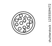 pizza icon. simple outline...