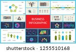set of statistics or strategy... | Shutterstock .eps vector #1255510168