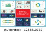 set of marketing or production... | Shutterstock .eps vector #1255510192