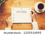 2019 goals with a person... | Shutterstock . vector #1255514095