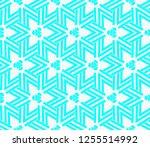 decorative wallpaper design in... | Shutterstock .eps vector #1255514992