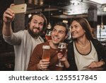 group of friends having fun at... | Shutterstock . vector #1255517845
