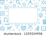 stem blue horizontal frame with ... | Shutterstock .eps vector #1255524958