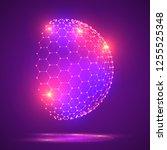 vector 3d object from a hexagon ...   Shutterstock .eps vector #1255525348