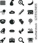 solid black vector icon set  ... | Shutterstock .eps vector #1255525855