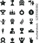 solid black vector icon set  ... | Shutterstock .eps vector #1255530382