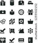 solid black vector icon set  ...   Shutterstock .eps vector #1255532152