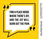 vector illustration of quote.... | Shutterstock .eps vector #1255533775