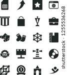 solid black vector icon set  ...   Shutterstock .eps vector #1255536268