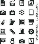 solid black vector icon set  ...   Shutterstock .eps vector #1255536298