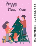 christmas and new year holiday... | Shutterstock .eps vector #1255537555