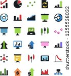 vector icon set   growth chart... | Shutterstock .eps vector #1255538032