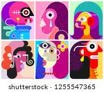 six faces  six persons modern... | Shutterstock .eps vector #1255547365