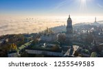 aerial view of the monument...   Shutterstock . vector #1255549585