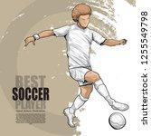 hand drawn illustration of... | Shutterstock .eps vector #1255549798