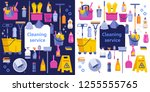 cleaning service flat...   Shutterstock .eps vector #1255555765