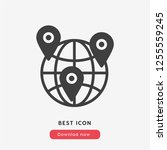 gps icon vector. location gps... | Shutterstock .eps vector #1255559245