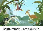 waterfall with prehistoric... | Shutterstock .eps vector #1255561915