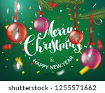 merry christmas and happy new... | Shutterstock .eps vector #1255571662