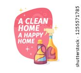 template banner with chemical... | Shutterstock .eps vector #1255571785