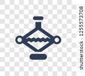 car jack icon. trendy car jack...   Shutterstock .eps vector #1255573708