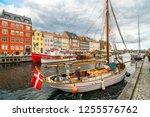 copenhagen  denmark   september ... | Shutterstock . vector #1255576762