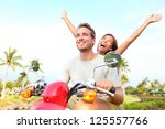happy free freedom couple... | Shutterstock . vector #125557766