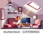 healthy sleep cartoon vector... | Shutterstock .eps vector #1255580002