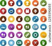 color back flat icon set   sun... | Shutterstock .eps vector #1255590055