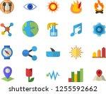 color flat icon set cogwheel... | Shutterstock .eps vector #1255592662