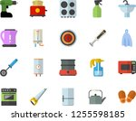 color flat icon set drill... | Shutterstock .eps vector #1255598185